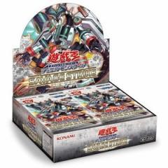 【新品】【TTBX】遊戯王OCG  SAVAGE・STRIKE[在庫品]
