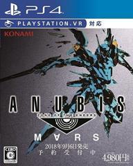 [100円便OK]【新品】【PS4】【通】ANUBIS ZONE OF THE ENDERS : M∀RS 通常版[在庫品]