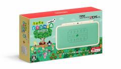 【新品】【3DSH】Newニンテンドー2DS LL とびだせ どうぶつの森 amiibo+パック[在庫品]