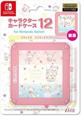 【11/10発売★予約】【新品】【NSHD】キャラクターカードケース12 for Nintendo Switchリラックマ コリラックマバケーション[予約品]
