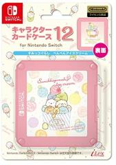 【11/10発売★予約】【新品】【NSHD】キャラクターカードケース12 for Nintendo Switchすみっコぐらし ぺんぺんアイスクリーム[予約品]