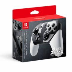 【11/16発売★予約】【新品】【NSHD】Nintendo Switch Proコントローラー 大乱闘スマッシュブラザーズ SPECIALエディション[予約品]