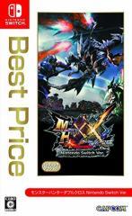 [100円便OK]【新品】【NS】【BEST】モンスターハンターダブルクロス Nintendo Switch Ver. Best Price[お取寄せ品]