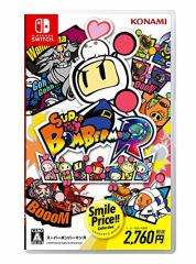 【11/29発売★予約】[100円便OK]【新品】【NS】【BEST】SUPER BOMBERMAN R SMILE PRICE COLLECTION [Switch版][予約品]