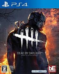 【11/29発売★予約】[100円便OK]【新品】【PS4】Dead by Daylight (デッド バイ デイライト)[予約品]