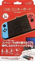 【新品】【NSHD】Switchジョイコン用 USBミニキーボート[お取寄せ品]