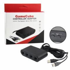 【新品】【WiiUHD】GameCubeコントローラーアダプター[お取寄せ品]
