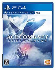 [100円便OK]【新品】【PS4】ACE COMBAT 7: SKIES UNKNOWN 通常版[在庫品]
