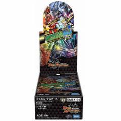 【01/26発売★予約】【新品】【TTBX】(DMEX-04)DM 夢の最&強!!ツインパクト超No.1パック[予約品]