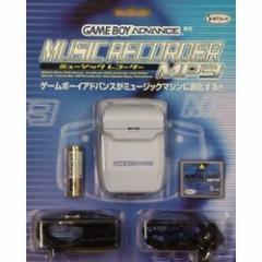 【新品】【GBAHD】MP3ミュージックレコーダー【パープル】[お取寄せ品]