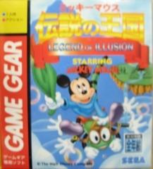 【新品】【GG】ミッキーマウス 伝説の王国[お取寄せ品]