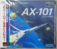 [100円便OK]【新品】【MCD】AX-101[お取寄せ品]