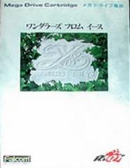 【新品】【MD】イースIII ワンダラーズ フロム イース[お取寄せ品]