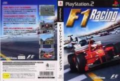[100円便OK]【中古】【PS2】F1 Racing Championship[お取寄せ品]