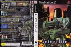 [100円便OK]【中古】【PS2】Velvet File(ヴェルベットファイル)[お取寄せ品]