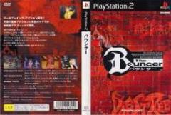 [100円便OK]【新品】【PS2】バウンサー[お取寄せ品]
