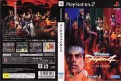 [100円便OK]【中古】【PS2】Virtua Fighter 4[お取寄せ品]