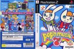 [100円便OK]【中古】【PS2】ポップンミュージック7[お取寄せ品]