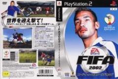[100円便OK]【中古】【PS2】FIFA 2002 Road to FIFA WORLD CUP[お取寄せ品]