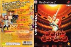 [100円便OK]【中古】【PS2】ブラボーミュージック[お取寄せ品]