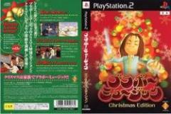 [100円便OK]【中古】【PS2】ブラボーミュージック Christmas Edition[お取寄せ品]