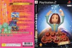 [100円便OK]【中古】【PS2】ブラボーミュージック【超名曲版】[お取寄せ品]