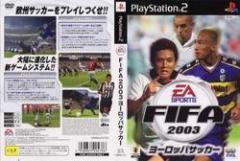 [100円便OK]【新品】【PS2】FIFAヨーロッパサッカー2003[お取寄せ品]