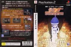 [100円便OK]【新品】【PS2】GAME SELECT 5 洋[お取寄せ品]