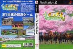 [100円便OK]【新品】【PS2】ギャロップレーサー5[お取寄せ品]