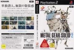 [100円便OK]【新品】【PS2】METAL GEAR SOLID 2 SONS OF LIBERTY[お取寄せ品]