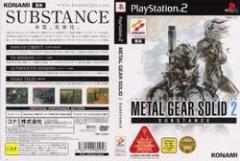 [100円便OK]【中古】【PS2】METAL GEAR SOLID 2 SUBSTANCE[お取寄せ品]