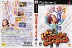 [100円便OK]【中古】【PS2】Let's ブラボーミュージック[お取寄せ品]