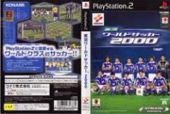 [100円便OK]【新品】【PS2】実況ワールドサッカー2000[お取寄せ品]