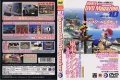 [100円便OK]【新品】【PS2】GparaDVD MagazineVol.6[お取寄せ品]