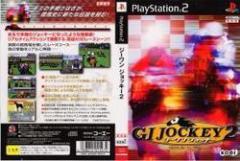[100円便OK]【新品】【PS2】G1 JOKEY2[お取寄せ品]