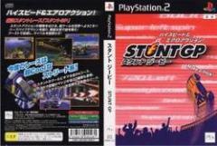 [100円便OK]【中古】【PS2】スタントGP[お取寄せ品]