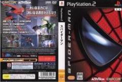 [100円便OK]【新品】【PS2】SPIDER-MAN  スパイダーマン[お取寄せ品]