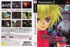 [100円便OK]【中古】【PS2】テイルズ オブ デスティニー2[お取寄せ品]