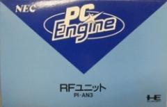 【新品】【PCEHD】RFユニット[お取寄せ品]