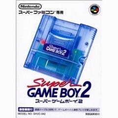 【新品】【SFCHD】スーパーゲームボーイ2[お取寄せ品]