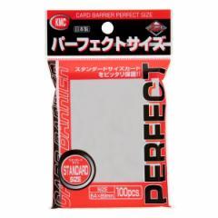 [100円便OK]【新品】【TTAC】KMC カードバリアー100 パーフェクトサイズ[在庫品]