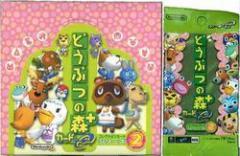 【新品】【TTBX】カードeリーダー対応カード/どうぶつの森+ カードe シリーズ2[お取寄せ品]