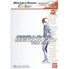 【新品】【WS】機動戦士ガンダム Vol.1 SIDE7[お取寄せ品]