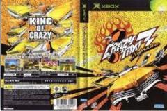 [100円便OK]【中古】【Xbox】CRAZY TAXI3 High Roller[お取寄せ品]
