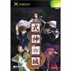 【新品】【Xbox】【限】式神の城 初回限定版[お取寄せ品]