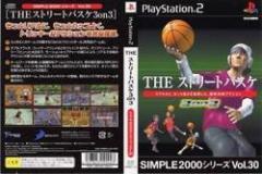 [100円便OK]【中古】【PS2】SIMPLE30 THE ストリートバスケ3on3[お取寄せ品]