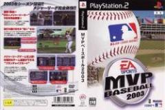 [100円便OK]【新品】【PS2】MVPベースボール2003[お取寄せ品]