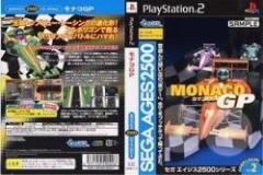 [100円便OK]【新品】【PS2】モナコGP SEGA AGES 2500シリーズVol.2[お取寄せ品]