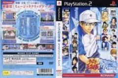 [100円便OK]【新品】【PS2】テニスの王子様〜Kiss of Prince〜Ice Version[お取寄せ品]