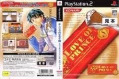 [100円便OK]【中古】【PS2】テニスの王子様 Love of Prince Sweet[お取寄せ品]